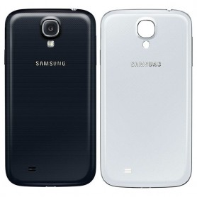 Takaosan / akun kansi Galaxy S4 Mini