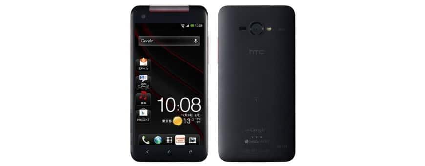 Osta HTC Butterfly J -puhelimen lisälaitteita CaseOnline.se-sivustosta