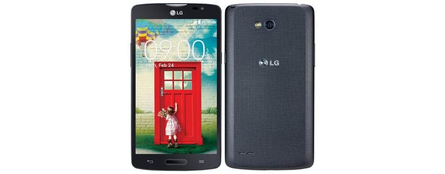 LG L80 -puhelimen lisälaitteet Aina ilmainen toimitus CaseOnline.se -sivustolla