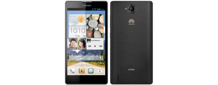 Osta Huawei Ascend G740 -puhelimen lisävarusteita CaseOnline.se -sivustolta